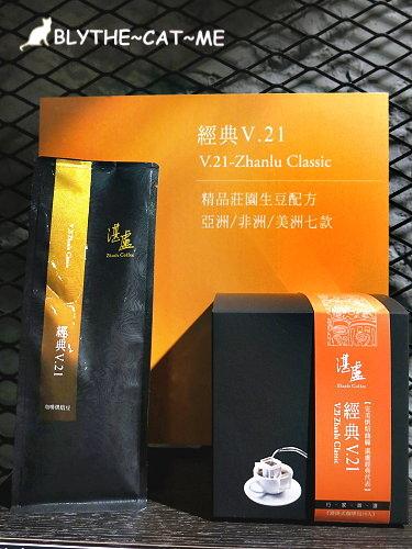 湛盧咖啡 濾掛 (16).JPG