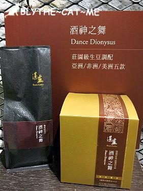 湛盧咖啡 濾掛 (17).JPG