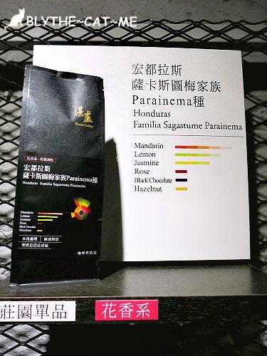 湛盧咖啡 濾掛 (29).JPG