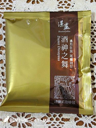湛盧咖啡 濾掛 (39).JPG