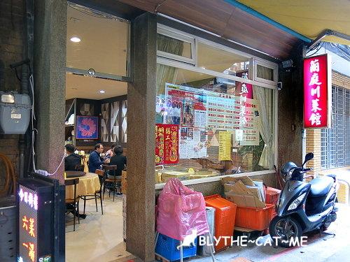 蘭庭川菜館 (2).JPG