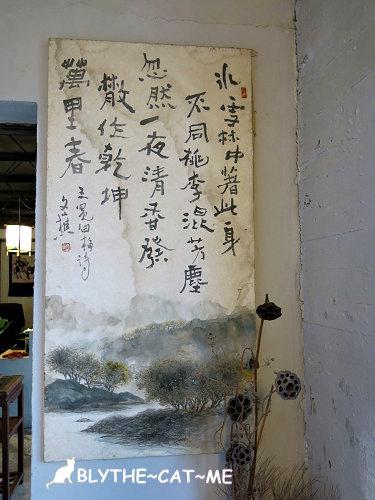 文山草堂 (15).JPG