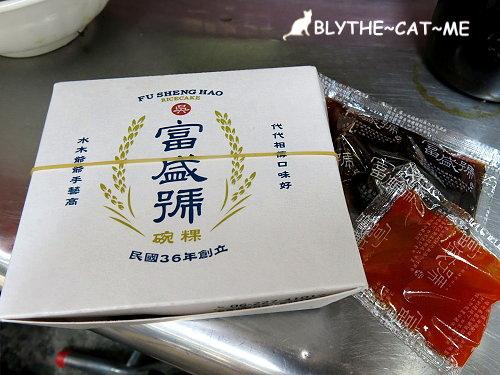 金得春捲 (11).JPG