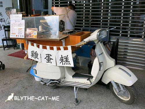 魚刺人 (1).JPG