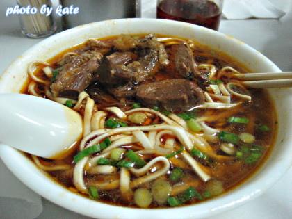 老王記牛肉麵 (1).jpg