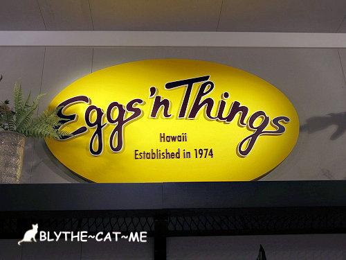 Eggs'n Things  (4).JPG