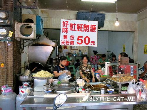 好味紅燒土魠魚羹 (1).JPG