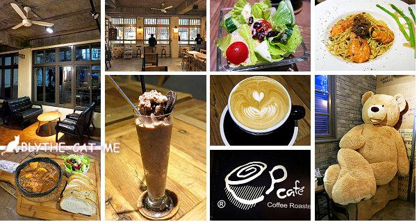 P Cafe (1).jpg