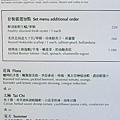君悅寶艾餐廳 (24).JPG
