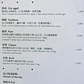 君悅寶艾餐廳 (23).JPG
