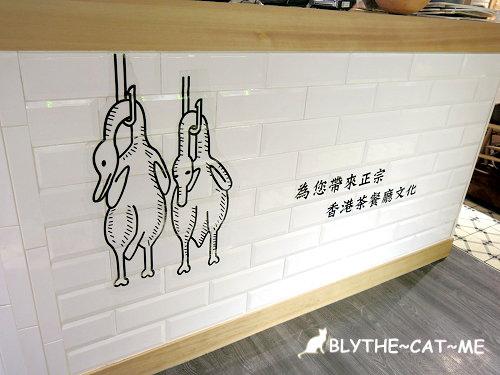 檀島咖啡南西店 (4).JPG
