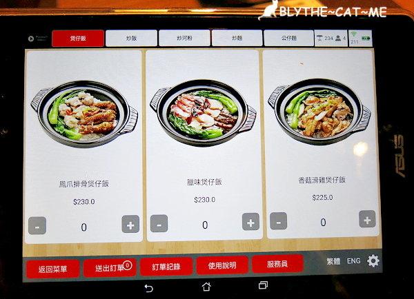檀島咖啡南西店 (6).JPG