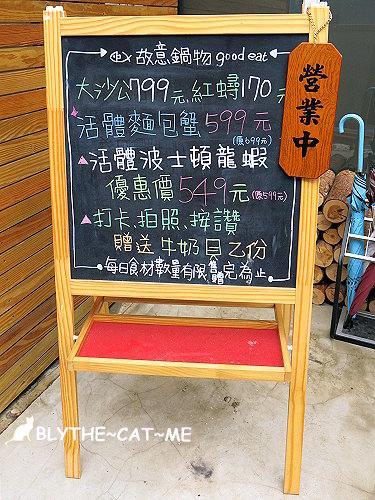 故意海鮮鍋 (5).JPG