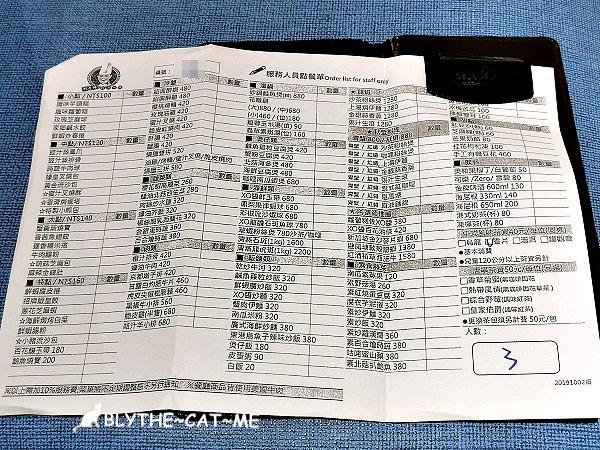 阿基師觀海茶樓 (10).jpg