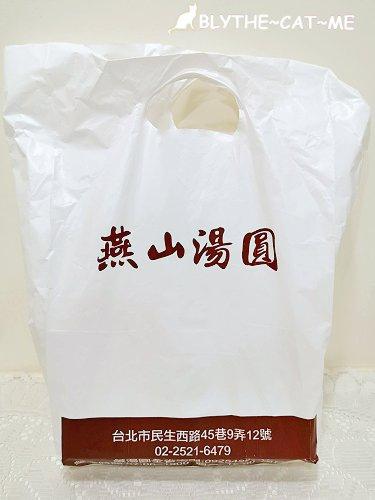 燕山湯圓 (28).jpg