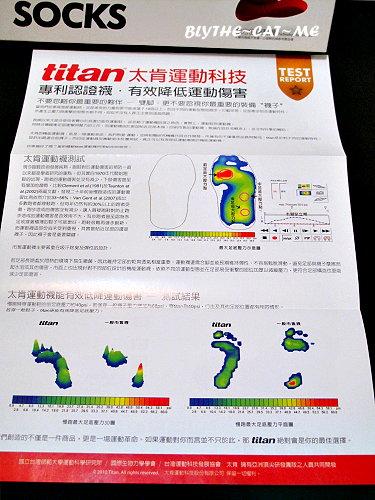 Titan運動襪 (4).JPG