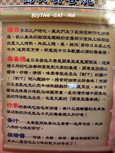 元藏 (14).JPG