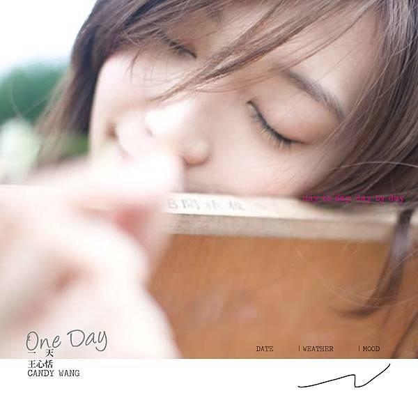 One Day by CANDY WANG 王心恬的一日(14×14cm/全彩/24P).jpg
