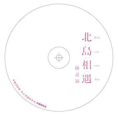 DVD圓標