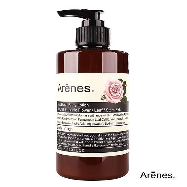 Arenes 玫瑰香氛植萃身體乳9