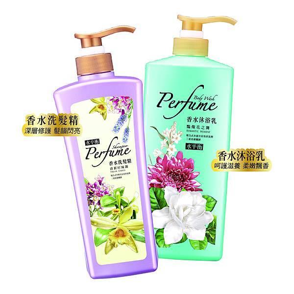 香水系列產品照1.jpg