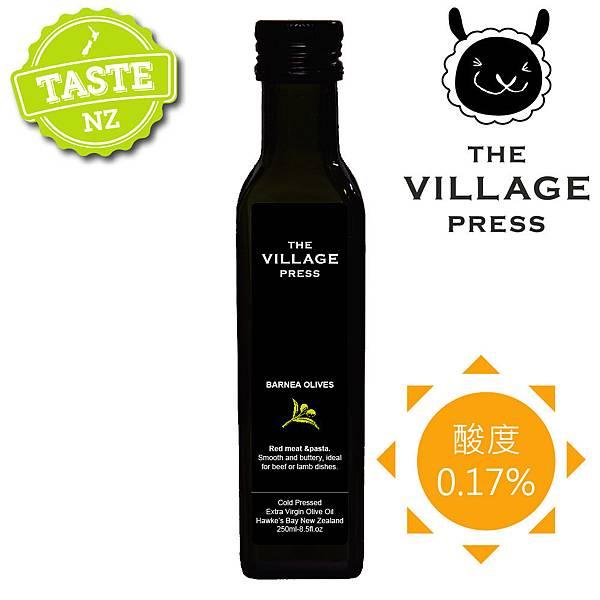 誠品_【壽滿趣- 紐西蘭廚神系列】Barnea 單一品種橄欖油 (250ml 單瓶散裝).jpg