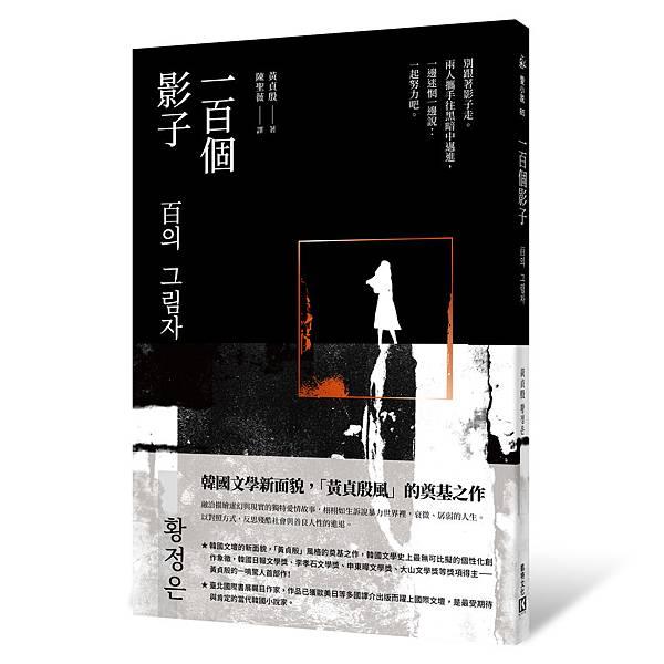 COVER+BELT.jpg