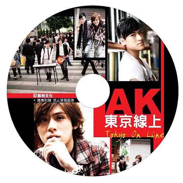 DVD圓標.jpg