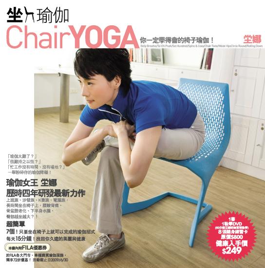 YOGA-盒子.jpg
