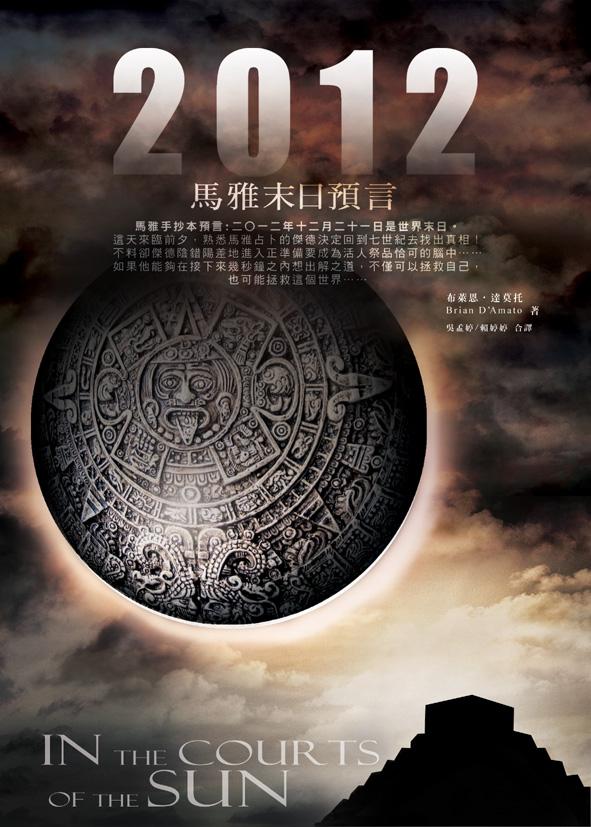2012封面-小(OK).jpg