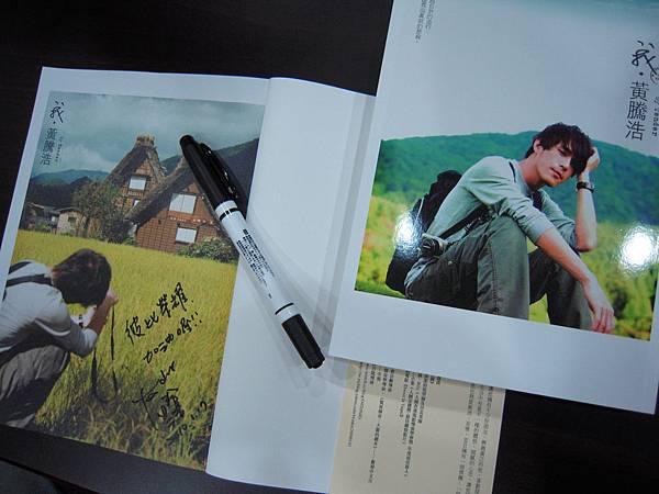 黃騰浩為限量版簽名書親自印刷廠簽名