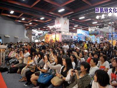 TEE台北國際觀光博覽會 旅遊之星引人潮