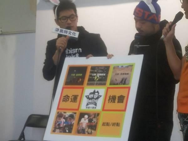 100_0797幸運讀者玩大富翁遊戲.JPG