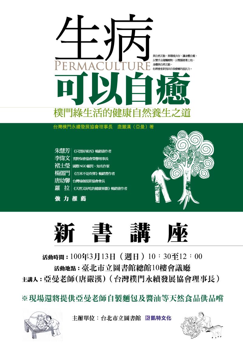 綠-版.jpg