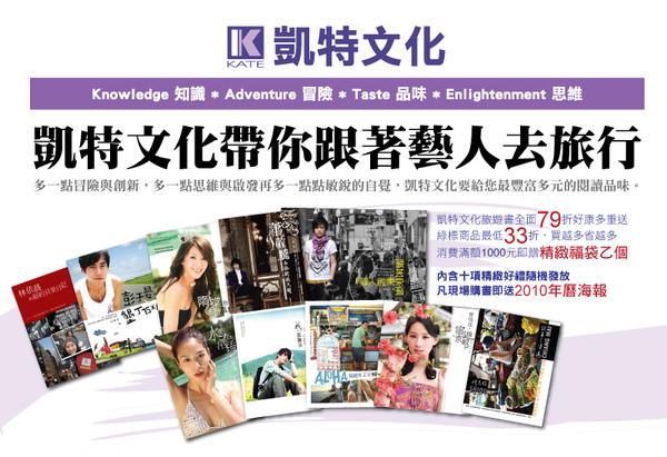 2010台北國際觀光博覽會 1310