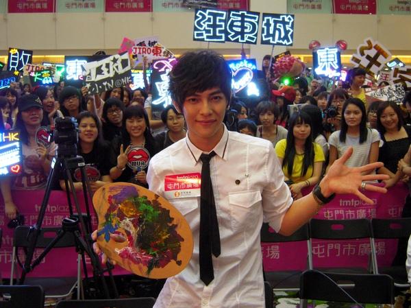 汪東城香港簽書會