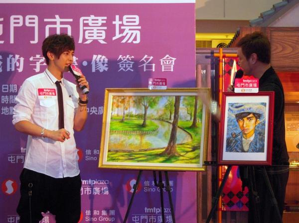 展示已義賣的畫作.JPG