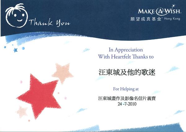 Thank_you_cert拷貝.jpg