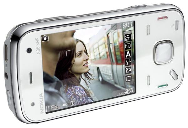 Nokia N86_white.jpg