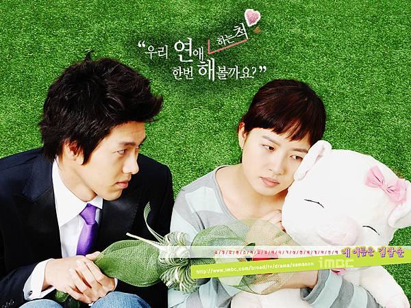 Kim_Sam_Soon
