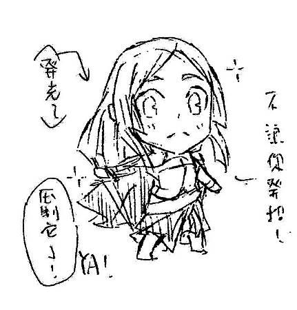 ULQ版-布列