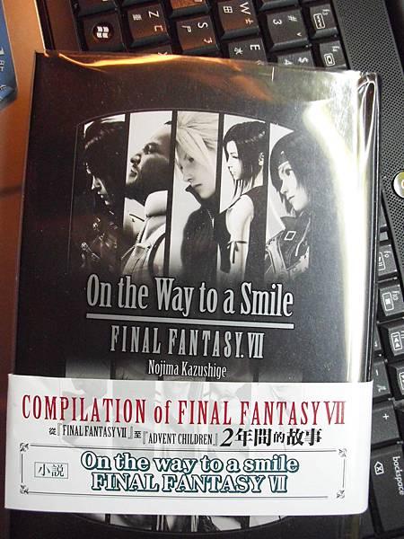 FF7小說