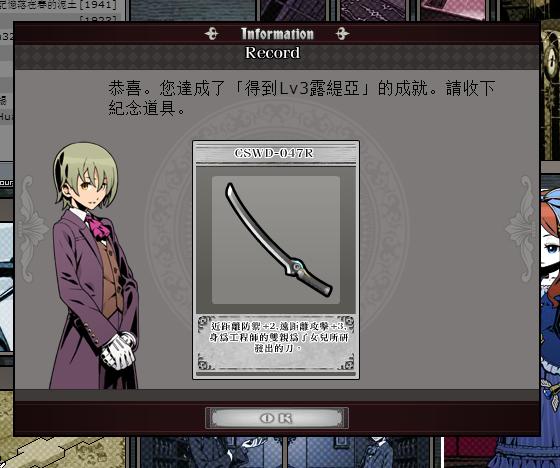 帥妹的刀刀
