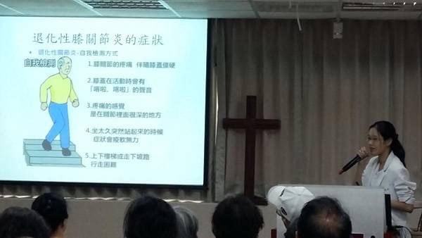 李咏軒醫師(4)