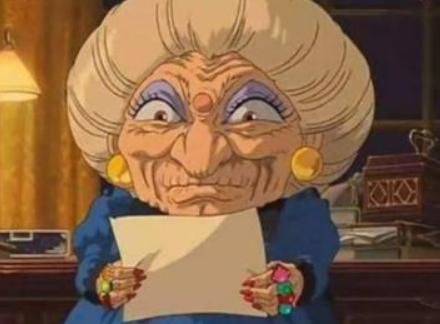 湯婆婆.png