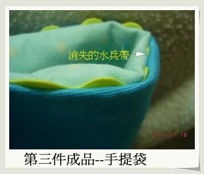 手提袋01.jpg