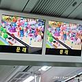 korea2 (141).jpg