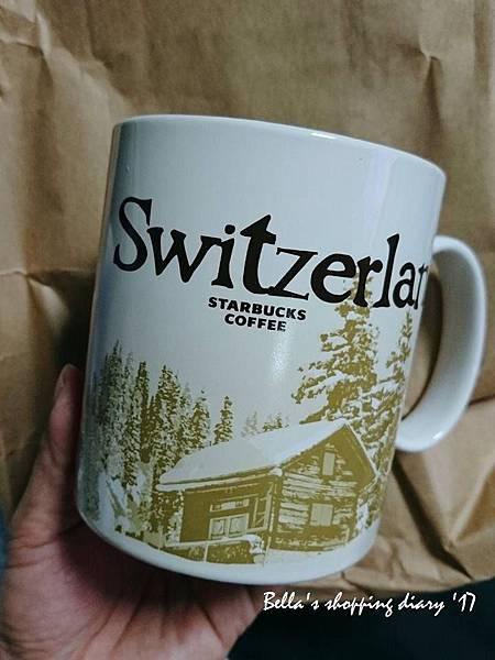 Starbucks mug (7).jpg
