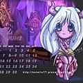德萊小裸尼日曆