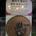 這條街的每盞街燈下有出身沖繩的藝人手印紀念(乾物女的情敵居然是沖繩人?)